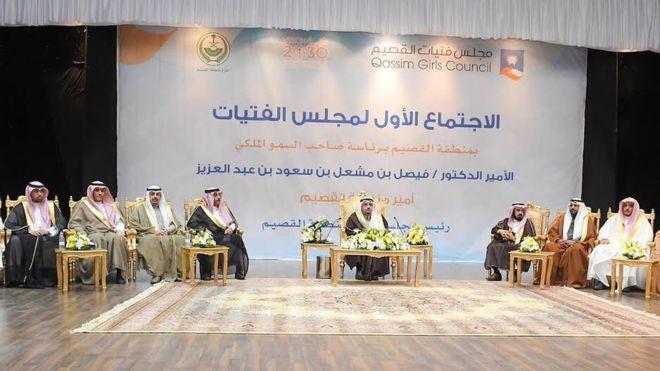 Veće žena Saudijske Arabije - bez ijedne žene