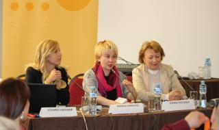 radna grupa za borbu protiv rodno zasnovanog nasilja, NVO Atina,UNFPA